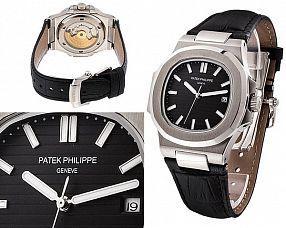 Мужские часы Patek Philippe  №N2531
