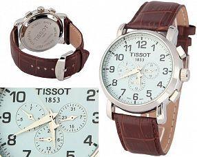Копия часов Tissot  №N0673