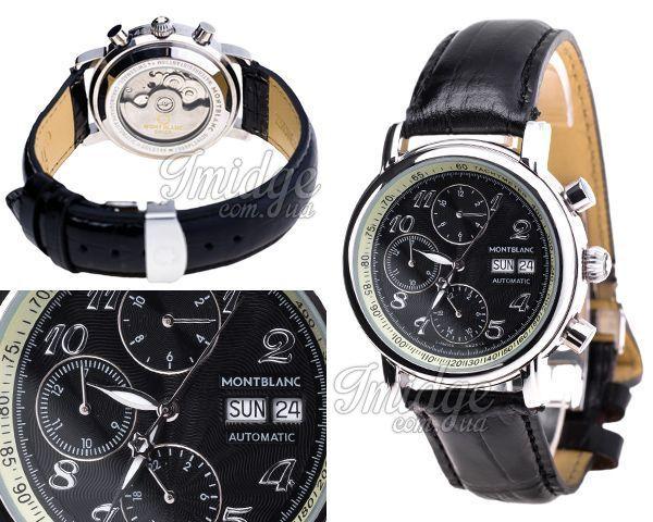 Мужские часы Montblanc  №MX0897