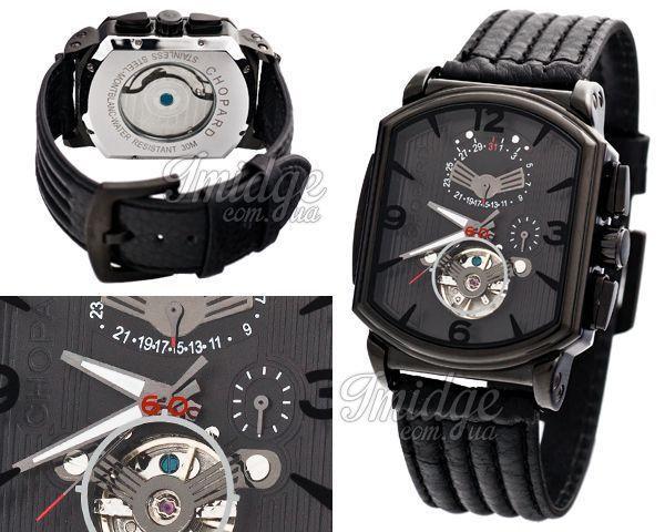 Копия часов Chopard  №MX1300