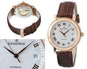 Мужские часы Audemars Piguet  №M2387