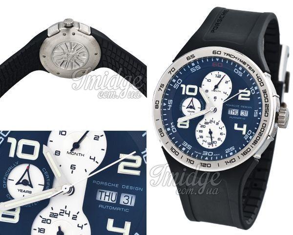 Мужские часы Porsche Design  №MX1204