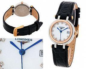 Женские часы Longines  №N2174