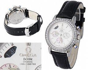 Копия часов Omega  №M3913