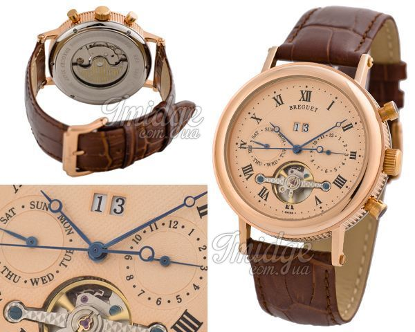 Мужские часы Breguet  №MX1310