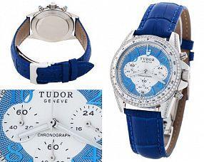 Женские часы Tudor  №N2439