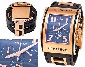 Копия часов Hysek  №N0843