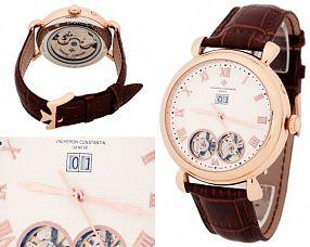 Мужские часы Vacheron Constantin  №N2348