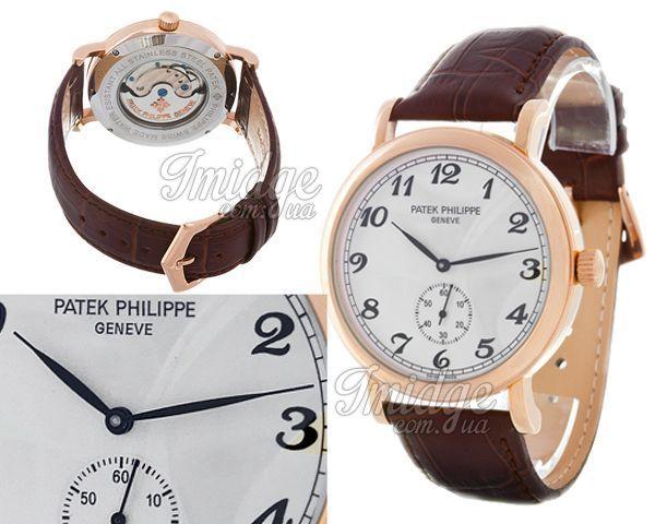 Мужские часы Patek Philippe  №MX1495