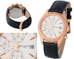Копия часов Patek Philippe  №MX0533