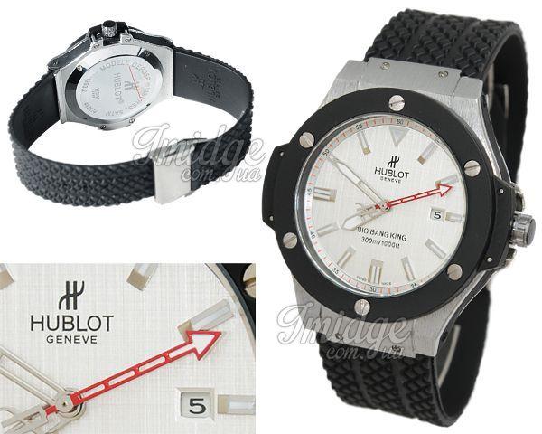 Мужские часы Hublot  №S0083