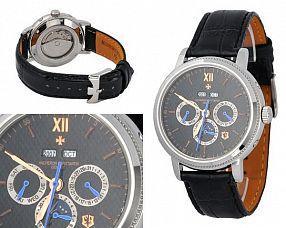 Мужские часы Vacheron Constantin  №MX0282