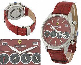 Копия часов Ferrari  №MX0120
