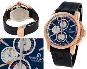 Мужские часы Maurice Lacroix  №MX0973