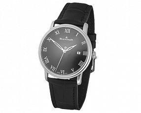Мужские часы Blancpain Модель №MX3262