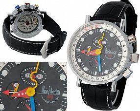 Мужские часы Alain Silberstein  №M4180-2
