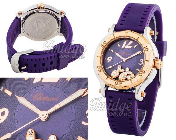 Женские часы Chopard  №MX2089