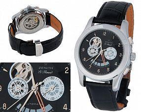 Мужские часы Zenith  №MX0453