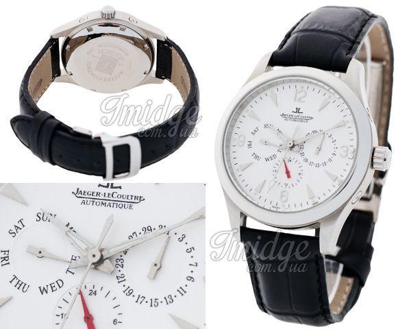 Мужские часы Jaeger-LeCoultre  №MX2641