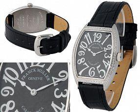 Женские часы Franck Muller  №MX0296