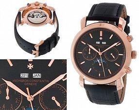 Мужские часы Vacheron Constantin  №MX1616