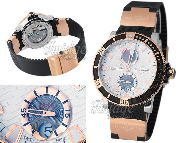 Мужские часы Ulysse Nardin  №MX0099