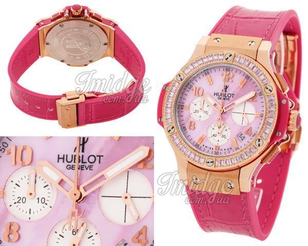 Женские часы Hublot  №MX2447