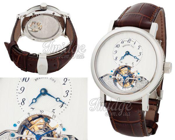 Мужские часы Breguet  №MX2076