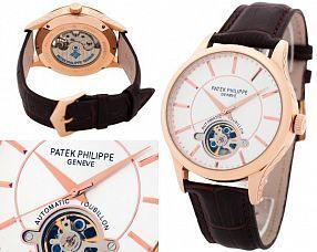 Копия часов Patek Philippe  №MX2750