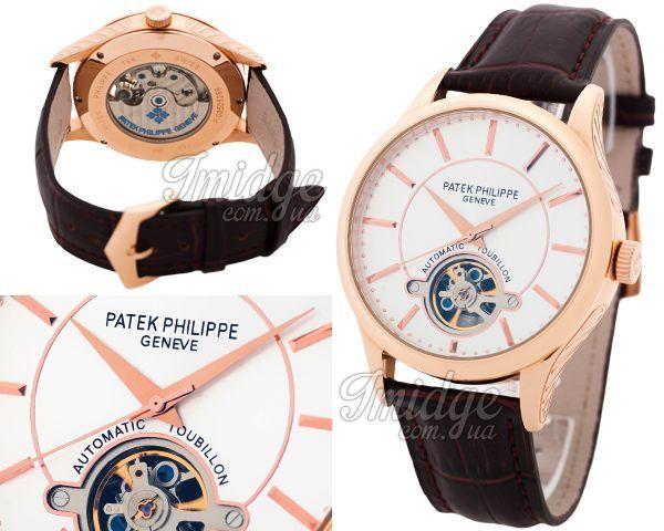 Мужские часы Patek Philippe  №MX2750
