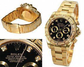 Копия часов Rolex  №M4396