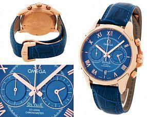 Копия часов Omega  №N2206