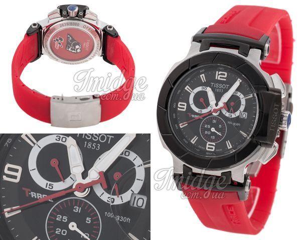 Мужские часы Tissot  №MX1895