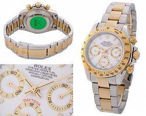 Копия часов Rolex  №MX1843