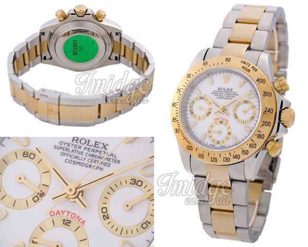 Мужские часы Rolex  №MX1843