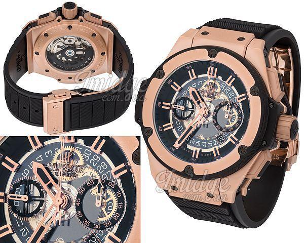 Мужские часы Hublot  №MX2830