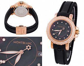 Женские часы Montblanc  №MX1182