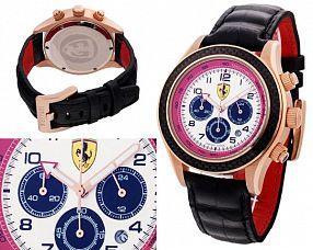 Мужские часы Ferrari  №MX2196