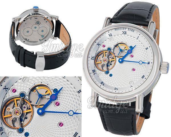Мужские часы Breguet  №MX0487