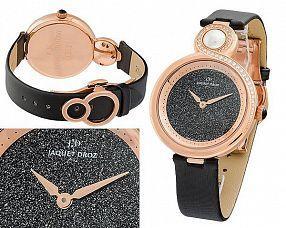 Женские часы Jaquet Droz  №N2287