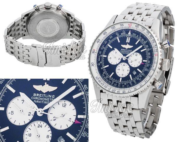 Мужские часы Breitling  №MX2050
