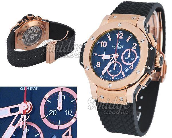 Мужские часы Hublot  №M3923