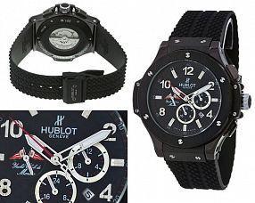 Копия часов Hublot  №MX1505