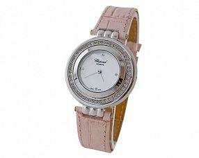 Женские часы Chopard Модель №H1164
