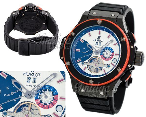Мужские часы Hublot  №MX1085