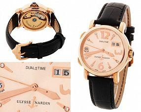 Копия часов Ulysse Nardin  №MX2448
