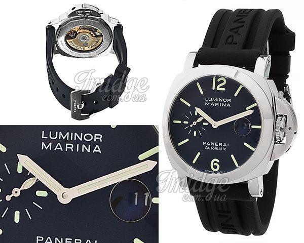 Мужские часы Officine Panerai  №MX1362
