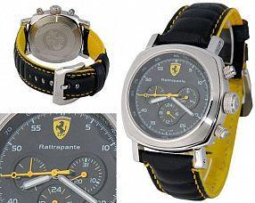 Копия часов Ferrari  №MX0312