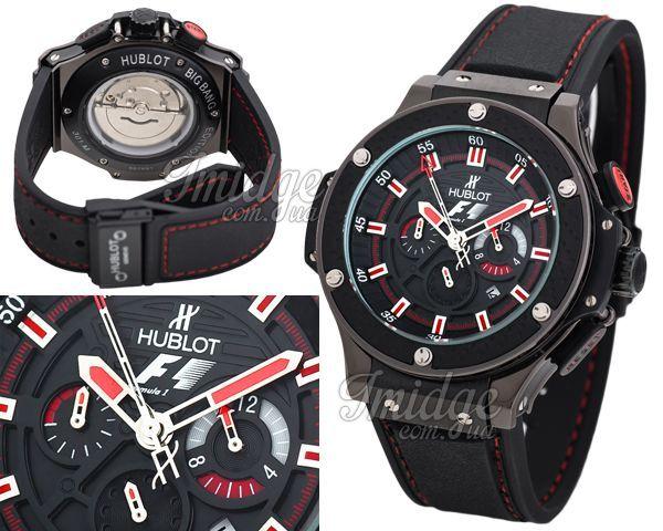 Мужские часы Hublot  №MX1566