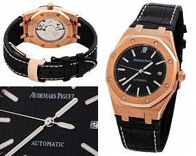 Мужские часы Audemars Piguet  №N1755